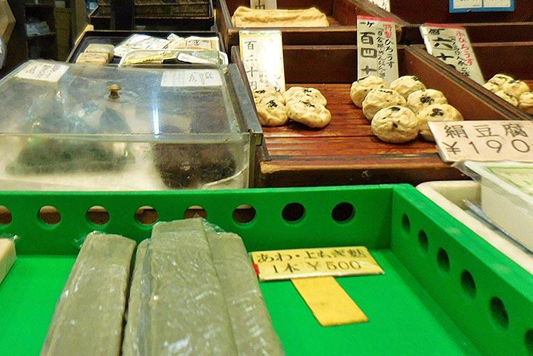 錦 近喜商店