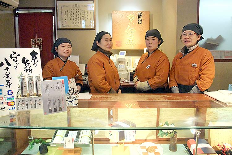 野村佃煮 錦店