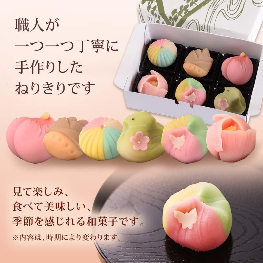 職人の手作り 季節を感じる 京の上生菓子【幸福堂 錦店】