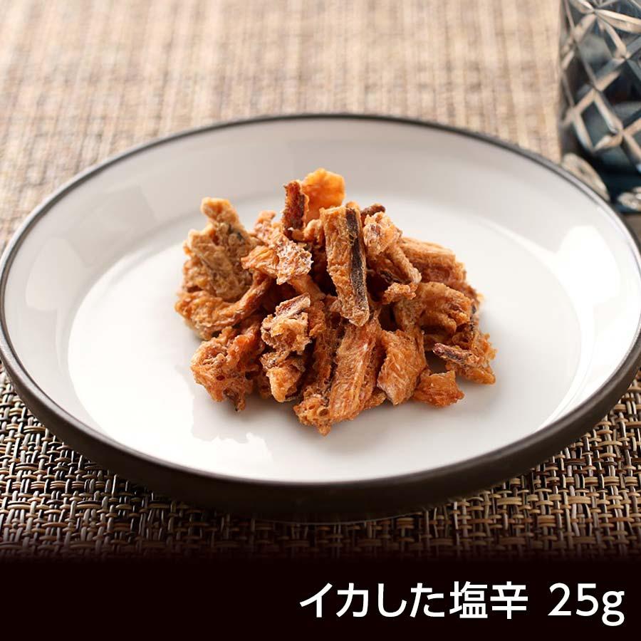 いかの塩辛をフリーズドライにしたおつまみ、イカした塩辛25g【櫂-KAI-】