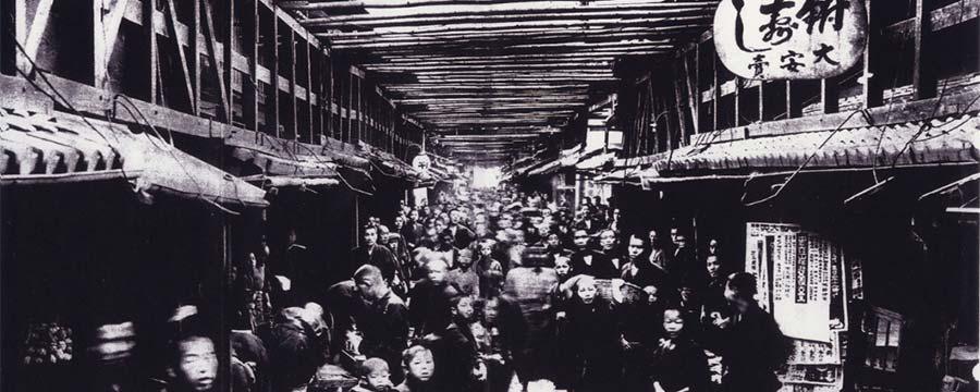 錦市場の歴史と発展