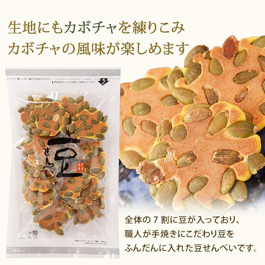 月待庵 京都手焼き豆せんべい(かぼちゃのたね)【月待庵「豆せんべい店」】