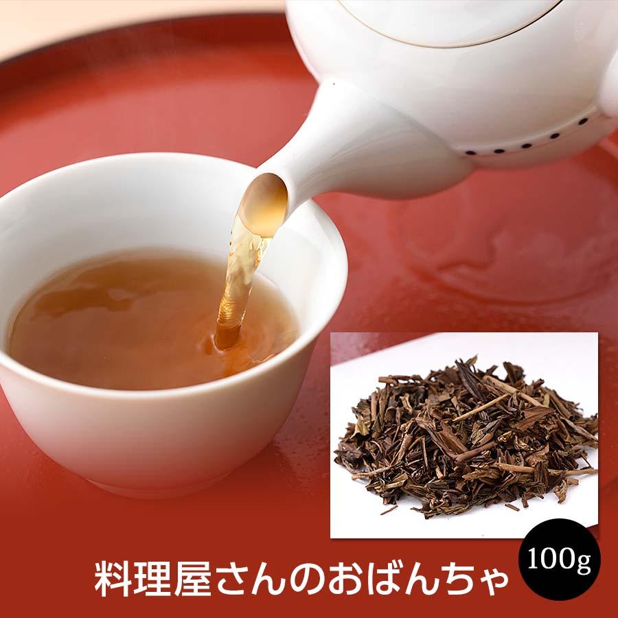 料理屋さんのおばんちゃ100g 錦市場【茶・やまだしや】