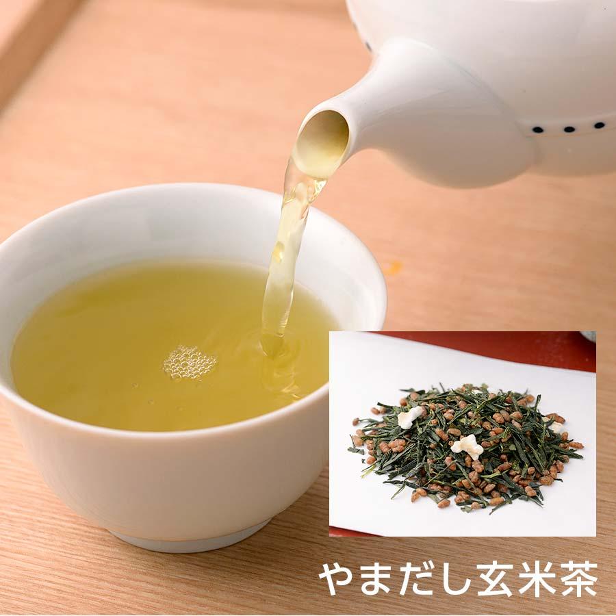 やまだし玄米茶 200g 錦市場【茶・やまだしや】