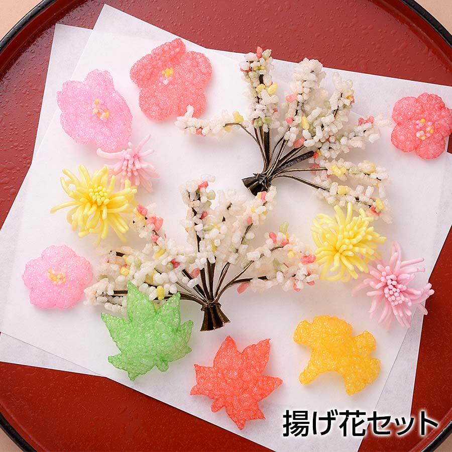 花のようにひらくビックリそうめん「揚げ花セット」 錦市場【喜久屋】