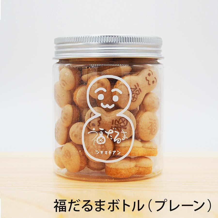 月待庵 京都焼き菓子 福だるまボトル(プレーン)【錦市場,福だるま店】