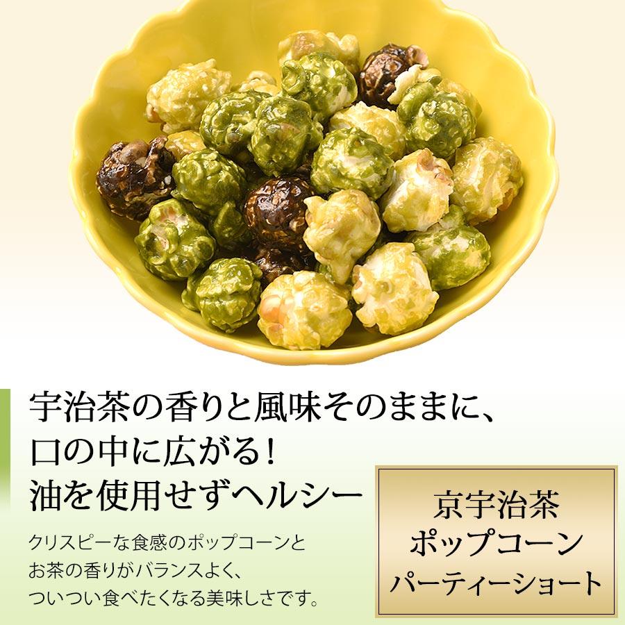 京都・錦市場のお菓子4種セット詰め合わせ【錦市場厳選セット】