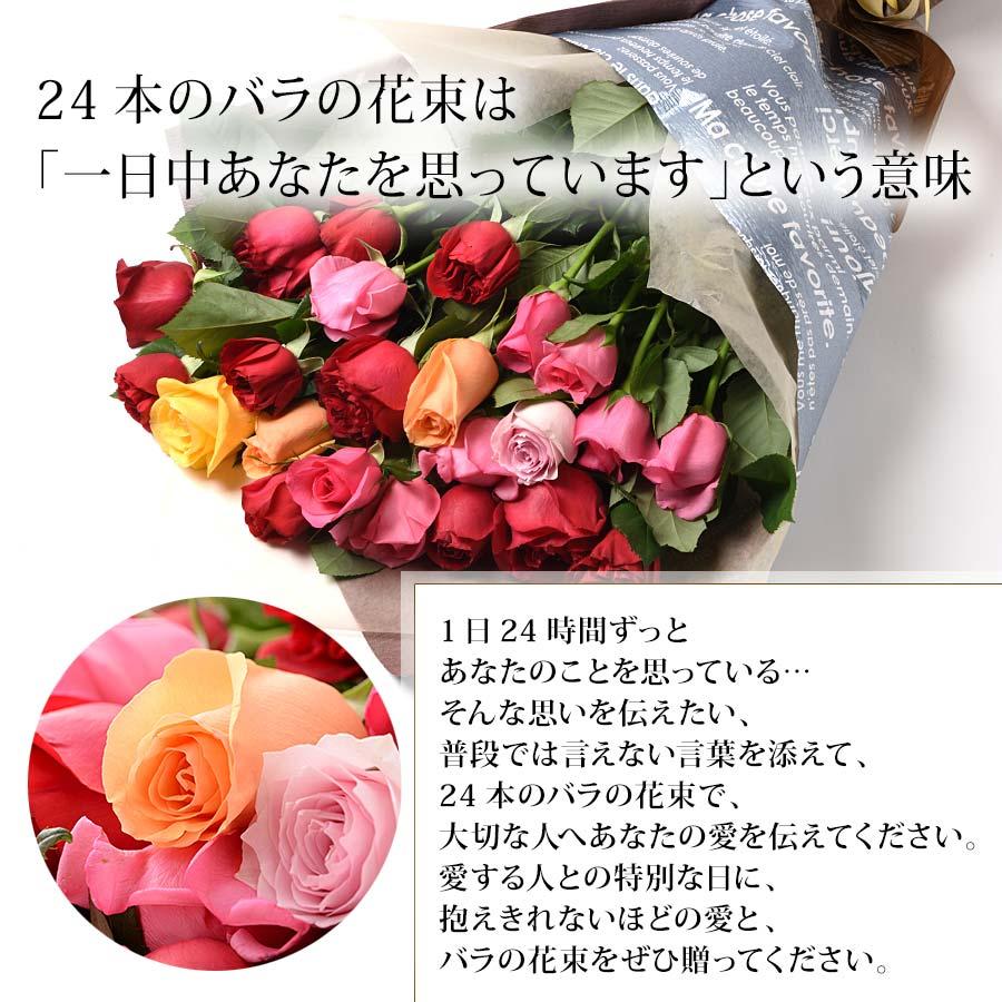 アモーレローズブーケ【錦 花つね】