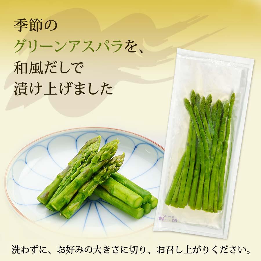花アスパラ 90g【京つけもの「桝」ますご】京都  老舗 高級 漬け物 漬物
