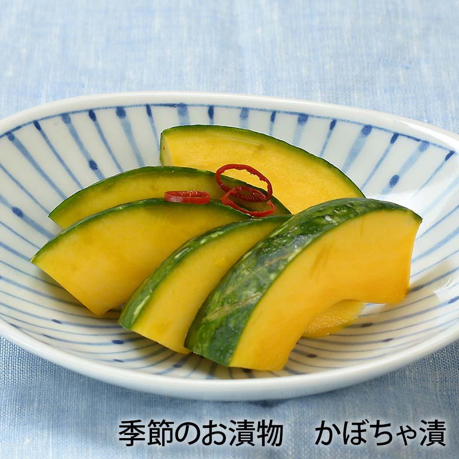 かぼちゃ漬 【京つけもの「桝」ますご】京都  老舗 高級 漬け物 漬物