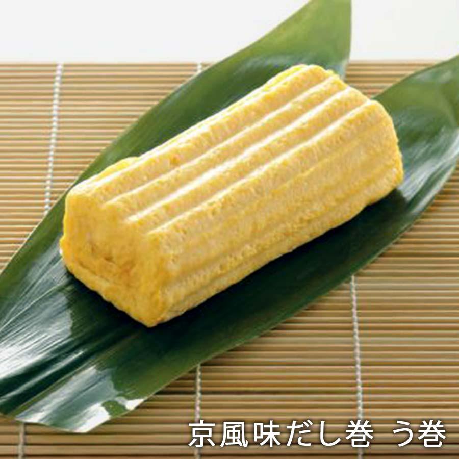 伝統の職人技で巻き上げた『京風味だし巻 う巻』 炭火で焼いた鰻の蒲焼入り。<br>(約2~3人前)錦市場 だし巻き玉子【三木鶏卵】