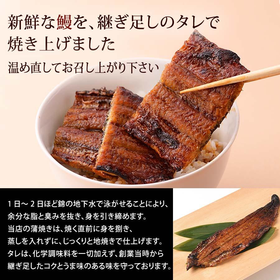 うなぎ蒲焼き 140g【山元馬場商店】
