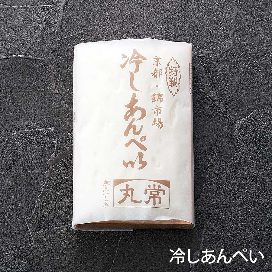 京都・錦市場 はんなりとした食感の「冷しあんぺい」【丸常蒲鉾店】しんじょ はんぺん