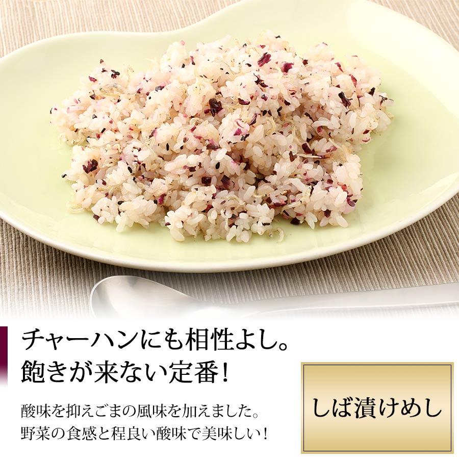 お弁当にもつかえる◎炊きたての白いご飯と合わせてほしい!【錦厳選セット】