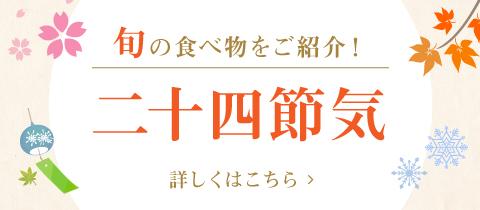 錦市場のすきやきセット【錦市場厳選セット】