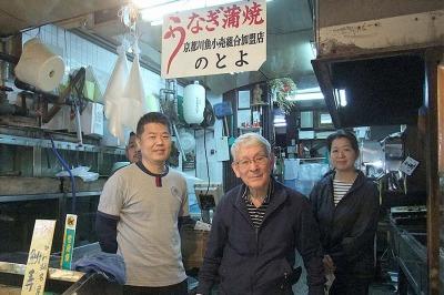 京都・錦「のとよ」・京の台所「錦」で生まれ育った川魚・うなぎ専門店