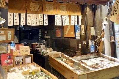 錦・大國屋・創業1912年、新鮮な川魚・鰻を扱う専門店