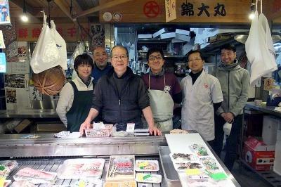 株式会社 錦大丸・錦の高倉通りから入って4軒目にある魚屋です