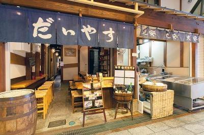 かき屋 錦・だいやす・旬の生牡蠣を厳選してお届け、創業大正十年の牡蠣専門店