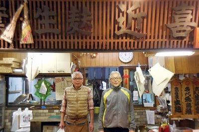 錦 近喜商店・京料理に欠かせない豆腐・生麩・湯葉の専門店