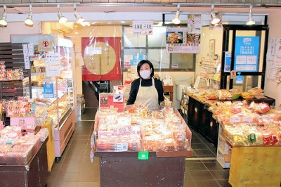 喜久屋・からすみ・このわた、うに など希少な日本伝統珍味のお店