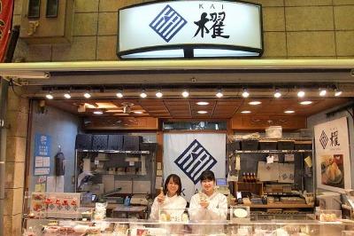 櫂 -KAI-・ご飯のお供・酒の肴に、ふりかけ、おつまみ、珍味のお店