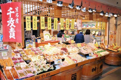 京つけもの「桝俉」ますご・昭和5年創業、錦市場に3店舗展開の京つけもの専門店