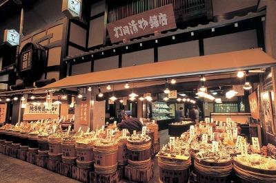 打田漬物 錦小路店・「漬物は生きています」厳選野菜と熟練の職人のお店