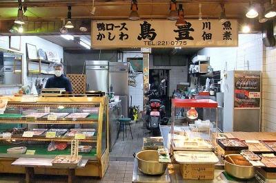 鳥豊・錦市場で店をかまえて80有余年。鴨肉と川魚のお店