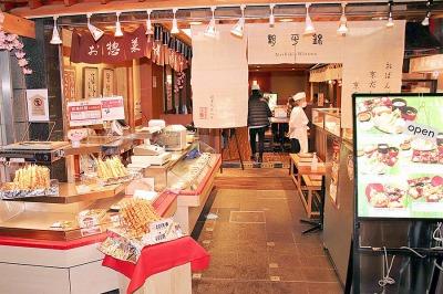 錦平野・創業100年、錦市場で唯一のお惣菜の専門店