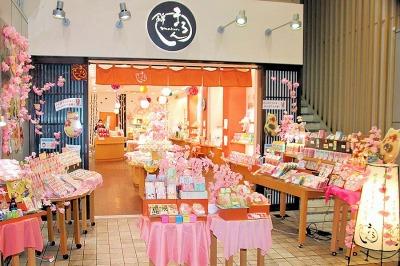 錦まるん・宝探しのようなワクワクする可愛いお菓子のお店