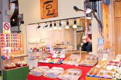 月待庵「豆せんべい店」・豆たっぷり「手焼き豆せんべい」のお店