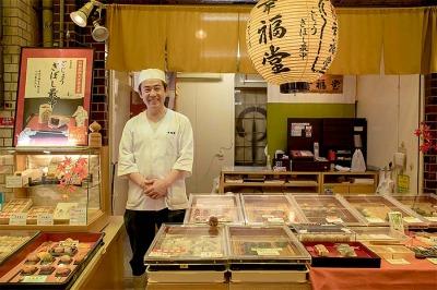 幸福堂 錦店・創業明治元年、河原町に本店を構える昔ながらの和菓子屋