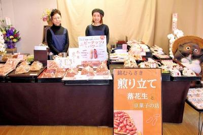 錦 むらさき・『毎日煎り立て落花生』と上質な和菓子のお店